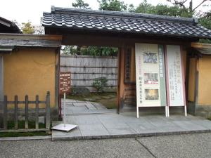 2009_1115kanazawa_htb0079
