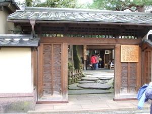 2009_1115kanazawa_htb0085