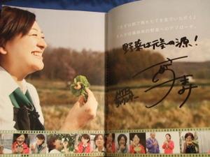 2009_1115kanazawa_htb0096