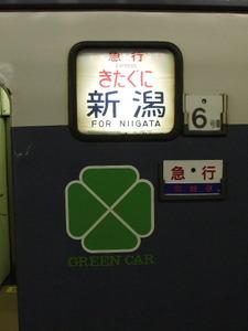 2009_1115kanazawa_htb0101