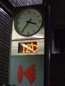 2009_1115kanazawa_htb0106