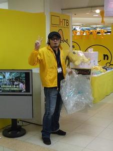 2009_1115kanazawa_htb0117
