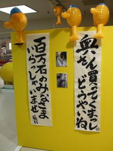 2009_1115kanazawa_htb0123