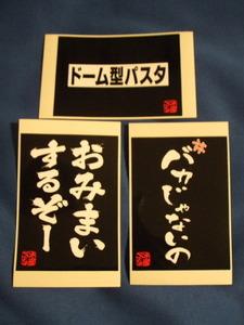 2009_1115kanazawa_htb0136