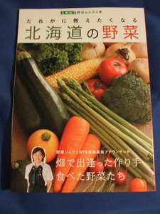 2009_1115kanazawa_htb0137