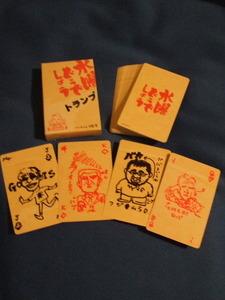 2009_1115kanazawa_htb0141