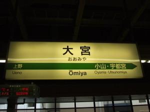2009_1122kanto_museum0014