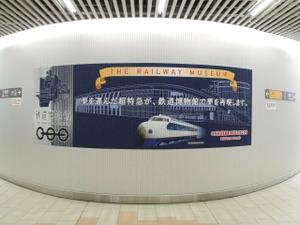 2009_1122kanto_museum0020
