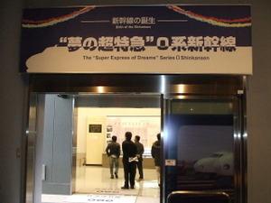 2009_1122kanto_museum0024