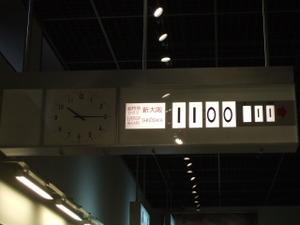 2009_1122kanto_museum0033