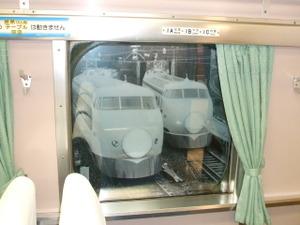 2009_1122kanto_museum0045