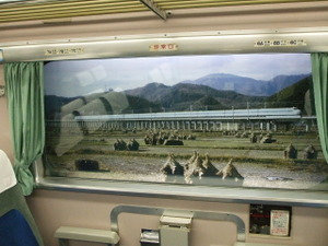 2009_1122kanto_museum0047