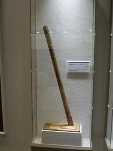 2009_1122kanto_museum0070