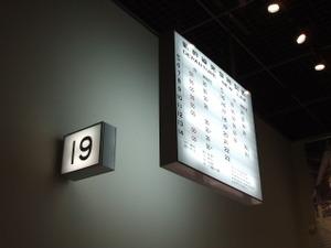 2009_1122kanto_museum0075
