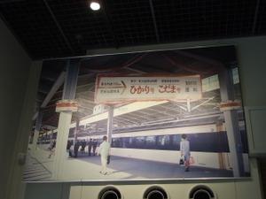 2009_1122kanto_museum0076