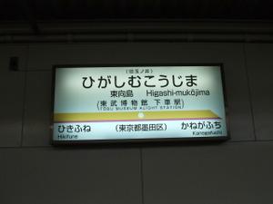 2009_1122kanto_museum0118