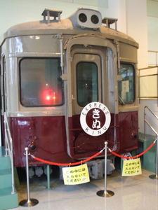 2009_1122kanto_museum0166