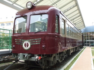 2009_1122kanto_museum0216
