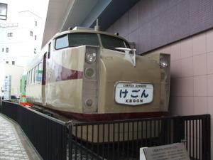 2009_1122kanto_museum0236