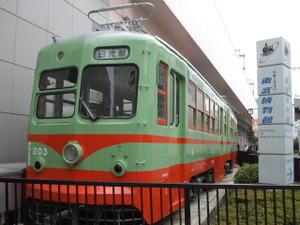 2009_1122kanto_museum0239