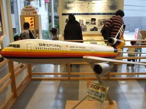 2009_1122kanto_museum0264