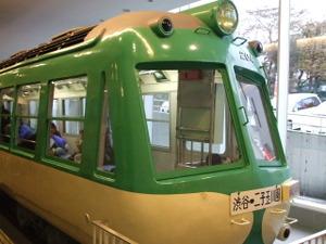 2009_1122kanto_museum0277