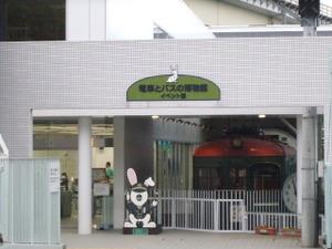 2009_1122kanto_museum0292