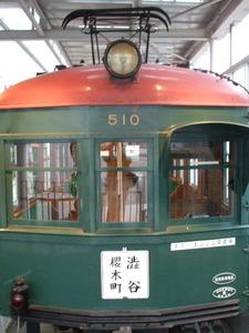 2009_1122kanto_museum0293