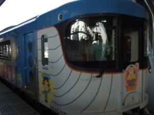 2009_1129kochi0228