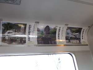 2009_1129kochi0276