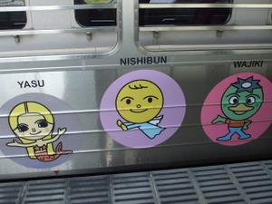 2009_1129kochi0308