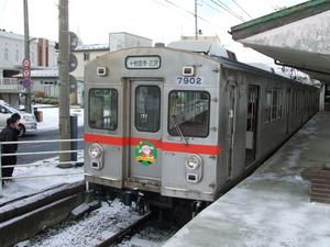 200912_186