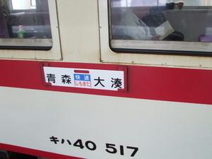 200912_203