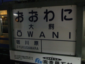 200912_243