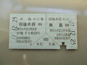200912_270