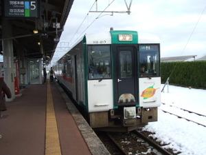 2009_122127tohoku1444