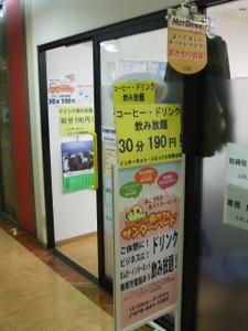 2009_1228hokuriku0050