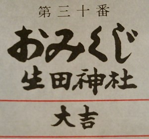 20100102180203