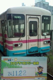 ひたちなか海浜鉄道で元・三木鉄道のミキ300<br />  に乗車!