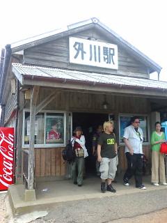 六駅目外川